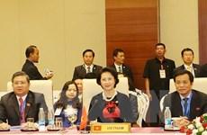 Bế mạc AIPA-37: Các nghị quyết Việt Nam đề xuất được thông qua