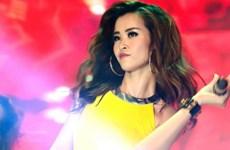 MTV EMA: Đông Nhi được vinh danh, Beyoncé ra về trắng tay