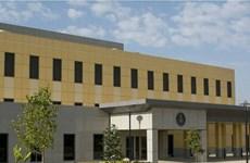 Đại sứ quán Mỹ nhận thông tin về nguy cơ khủng bố ở Tajikistan