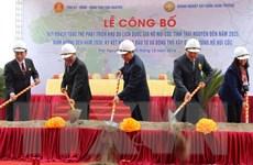Thái Nguyên: Động thổ dự án trọng điểm khu du lịch quốc gia hồ Núi Cốc