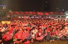 Hàng nghìn fan M.U tham gia sự kiện #ILOVEUNITED Việt Nam