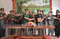 Bộ Quốc phòng Việt Nam giúp đỡ lực lượng tăng thiết giáp Campuchia
