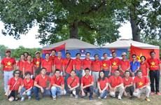 Giao lưu đoàn kết, hữu nghị Việt Nam-Lào tại thủ đô Geneva