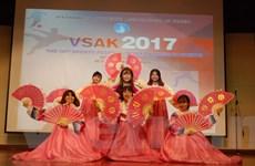 Sôi động Đại hội thể dục thể thao sinh viên Việt Nam tại Hàn Quốc