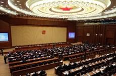 Trung Quốc bàn thảo luật an toàn hạt nhân và cạnh tranh trực tuyến