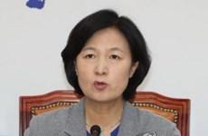 Đảng cầm quyền Hàn Quốc đề nghị cử đặc phái viên tới Mỹ, Triều Tiên