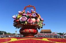 Trung Quốc tổ chức nhiều hoạt động kỷ niệm 68 năm Ngày Quốc khánh