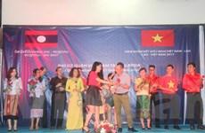 Kỷ niệm Năm hữu nghị đặc biệt Việt Nam-Lào tại Malaysia