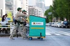 Nhật Bản công bố sách trắng về sức khỏe của người lao động