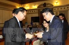 Tập đoàn Soshi của Nhật Bản muốn mở trường đại học tại TP.HCM
