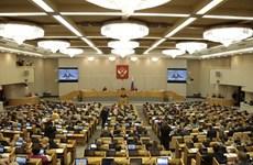 """Nga tuyên bố sẽ """"cấm cửa"""" các nhà báo Mỹ đến Duma quốc gia"""