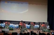 """Cuộc thi """"Thủ lĩnh Đoàn TNCS Hồ Chí Minh tại LB Nga năm 2017"""""""