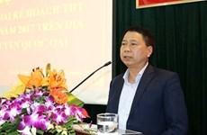 """Điều tra vụ Chủ tịch UBND huyện Quốc Oai đột ngột """"mất tích"""""""