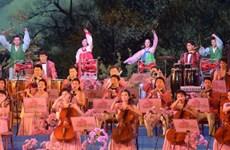 Đoàn nghệ thuật của Triều Tiên sẽ trình diễn tại Thế vận hội