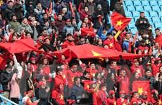 Video cầu thủ U23 Việt Nam ăn mừng cùng người hâm mộ
