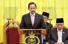 Chính phủ Brunei tiếp tục thay đổi các vị trí chủ chốt