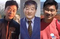 'Triều Tiên sắp trả tự do cho ba tù nhân mang quốc tịch Mỹ'
