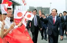 Chủ tịch nước Trần Đại Quang thăm tỉnh Gunma của Nhật Bản
