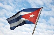 """Cuba: Không có bằng chứng về việc """"tấn công sóng âm"""" nhằm vào người Mỹ"""