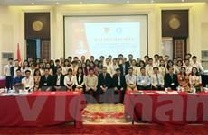 Đại hội Đoàn Thanh niên lưu học sinh Việt Nam tại Bắc Kinh