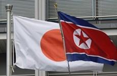 Quan chức Nhật Bản, Triều Tiên tiếp xúc tại hội nghị quốc tế Kyodo