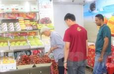 Vải thiều Việt Nam được đón nhận nồng nhiệt tại thị trường Malaysia