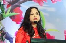 Việt Nam-Myanmar: Đối tác Hợp tác Toàn diện, cùng hướng tới tương lai