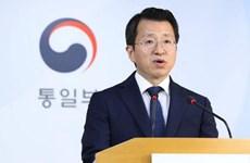 Hàn Quốc-Triều Tiên đang thảo luận mở lại văn phòng liên lạc