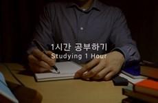Gongbang - Trào lưu ngắm người khác học bài nhiều giờ gây 'sốt'