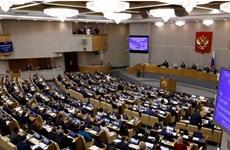 Hạ viện Nga chính thức thông qua dự luật tăng tuổi về hưu