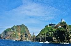 Nhóm nghị sỹ Hàn Quốc thăm quần đảo tranh chấp với Nhật Bản