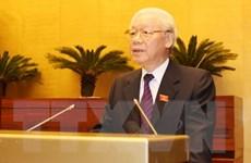 Quốc hội nghe các tờ trình đề nghị phê chuẩn Hiệp định CPTPP