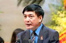 'Gia nhập CPTPP là cơ hội để Công đoàn Việt Nam cạnh tranh và đổi mới'