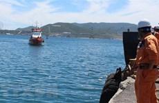 Cấp cứu kịp thời thuyền viên người nước ngoài bị tai nạn trên biển