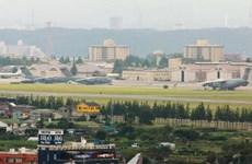 Chính phủ Nhật Bản phải bồi thường vì tiếng ồn tại căn cứ Yokota