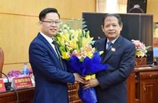 Bầu bổ sung Phó Chủ tịch Ủy ban Nhân dân tỉnh Bắc Kạn
