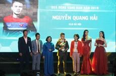 Quang Hải và đồng đội nói gì sau lễ trao giải Quả bóng vàng?