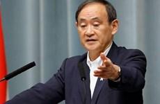 Nhật Bản trao công hàm phản đối tàu đánh cá Trung Quốc đi vào lãnh hải