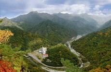Hai miền Triều Tiên tổ chức sự kiện chào Năm Mới tại núi Kumgang