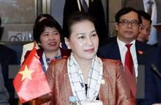 Chủ tịch Quốc hội Nguyễn Thị Kim Ngân dự bế mạc APPEF-27
