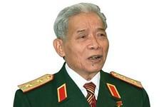 Nguyên Phó Chủ tịch Quốc hội Nguyễn Phúc Thanh từ trần