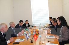 Khai mạc Hội nghị chung kiểm toán Á-Âu lần thứ 3 tại Jerusalem