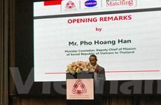 Doanh nghiệp Việt Nam và Thái Lan chia sẻ kinh nghiệm hoạt động