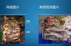 Trung Quốc: Phát hiện thực phẩm mốc, hiệu trưởng trường bị sa thải