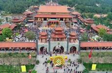Xung quanh quan niệm thỉnh vong giải nghiệp tại chùa Ba Vàng
