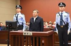 Trung Quốc xử cựu Phó Trưởng ban Tuyên truyền trung ương 14 năm tù