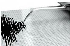 Động đất mạnh tại Timor Leste, Indonesia và Quần đảo Solomon