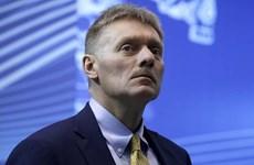Cuộc gặp giữa lãnh đạo Nga và Triều Tiên 'đang được chuẩn bị'