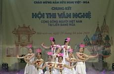 Tưng bừng chào mừng Năm hữu nghị chéo Việt Nam-Liên bang Nga