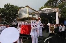 Video Lễ An táng nguyên Chủ tịch nước, Đại tướng Lê Đức Anh